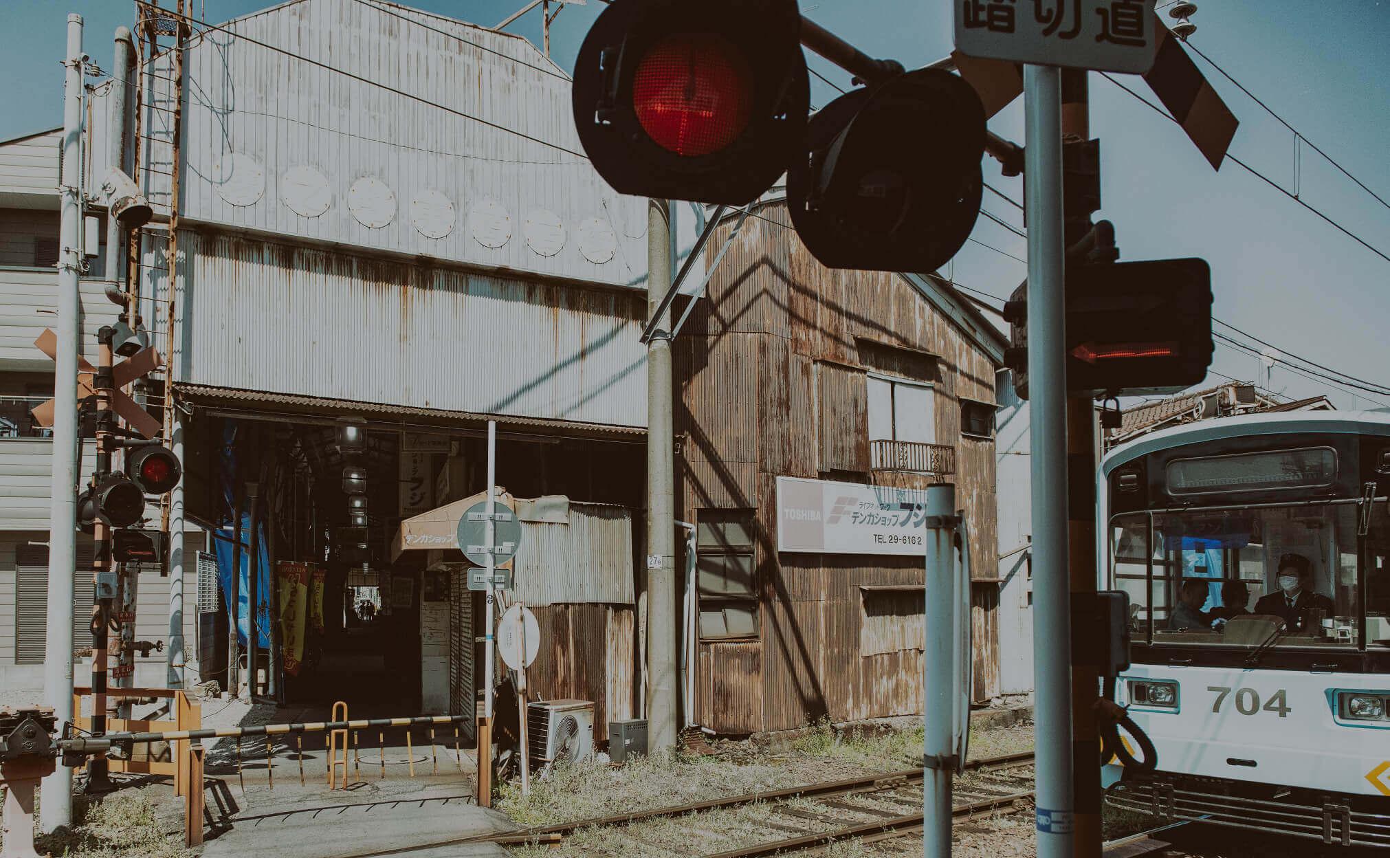 綾之町東商店街風景